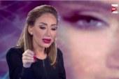 """ريهام سعيد لـ """"On E"""": """"نفسى اتحجب وأرضى ربنا.. وذهبت لدكتور نفسانى"""""""