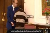 """عمرو أديب لشقيق منفذ تفجير كنيسة الإسكندرية: """"متخفش كلنا معاك"""""""