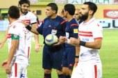 محمد فاروق حكما لمواجهة الزمالك والمقاصة فى الدورى