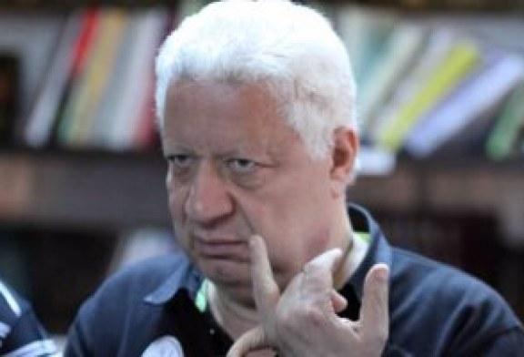 """مرتضى منصور لـ""""البنوك"""": """"اللي هيتعامل مع اتحاد الكرة هسجنه"""""""