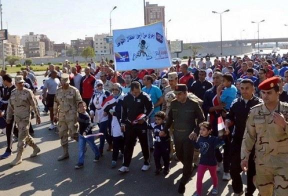 القوات المسلحة تشارك في ماراثون رياضي لدعم أطفال التوحد