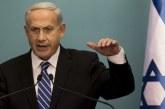 رئيس وزراء اسرائيل يتحدى القانون الدولى: القدس ستكون العاصمة الأبدية لإسرائيل
