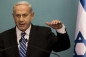 نتنياهو: إسرائيل تدعم الضربة العسكرية الأمريكية في سوريا