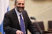 وزير إسرائيلى: الشجب والأسف لا يكفى لإنقاذ سوريا وسأوصى باحتلالها إذا لزم الأمر