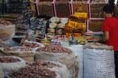 """""""التموين"""" تطرح """"ياميش رمضان"""" ضمن سلع فارق نقاط الخبز"""