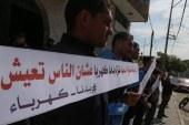 الصليب الأحمر: انقطاع الكهرباء يُعرّض الصحة في قطاع غزة للخطر