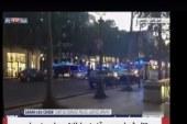 """قوات الجيش الفرنسى تنتشر بشارع """"الشانزلزيه"""" بعد إطلاق نار على الشرطة"""