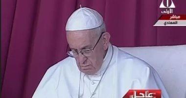 بابا الفاتيكان: أشكر المصريين على حفاوة الاستقبال