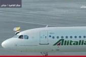 العلم المصرى يزيّن طائرة البابا فرانسيس