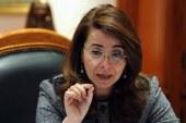 غادة والي: صرف معاش التضامن بأثر رجعي نهاية أبريل