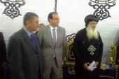 وصول محافظ الدقهلية لعزاء شهداء كنيسة مارجرجس باستاد طنطا