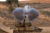 """إسرائيل تقصف مواقع تابعة للجيش السوري في """"القنيطرة"""""""