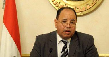 نائب وزير المالية للخزانة: راتب الوزير 32 ألف جنيه ولم يتغير منذ عهد مبارك