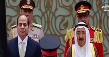 الرئيس السيسي وأمير الكويت يستعرضان حرس الشرف والسلام الوطنى للبلدين