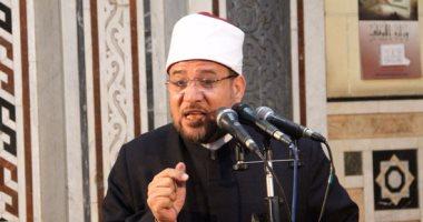 وزير الأوقاف يكتب مقالا يوميا لليوم السابع طوال شهر رمضان