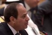 السيسي: لن تنجح جهود مكافحة الإرهاب دون تسوية عادلة للقضية الفلسطينية