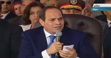 السيسى:لما خدنا قرار تعويم الجنيه كنا عارفين تأثيره الصعب لكن مصر أفضل الآن