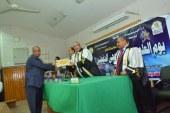 جامعة أسيوط  تحتفل  بيوم العلوم وتكريم خريجين الدفعتين 56-57