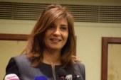 وزيرة الهجرة: متابعة مستمرة لشكاوى المصريين بقطر من خلال الخط الساخن