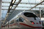 الصين تكشف عن أول قطار بدون قضبان فى العالم