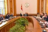 الرئيس السيسى يرأس الاجتماع الأول للمجلس القومى للمدفوعات