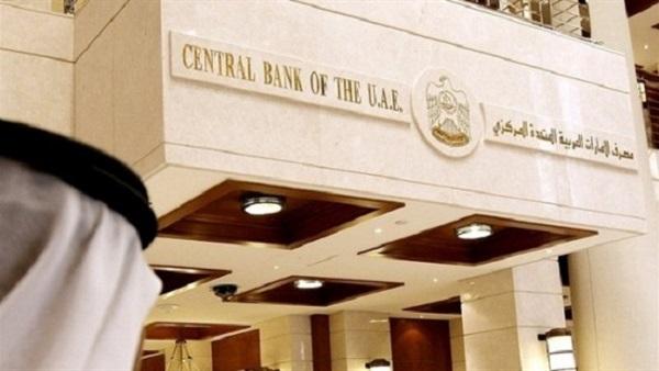 """""""المركزي الإماراتي"""" يطلب تجميد حسابات قائمة الإرهاب القطرية"""