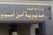 مصرع مواطن وإصابة شقيقه في حادث تصادم بأسيوط