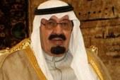 مستشار بالديوان الملكى السعودى يكشف تفاصيل خطة قطر لاغتيال الملك عبد الله