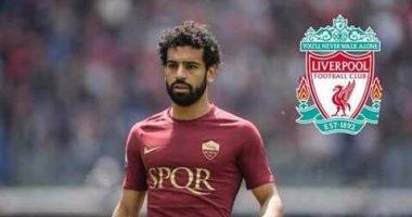 """""""إندبندنت"""" الإنجليزية: ليفربول واثق من ضم محمد صلاح رغم مغالاة روما"""