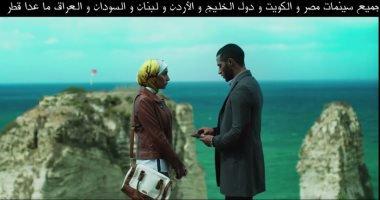 """الفنان محمد رمضان يؤكد مقاطعته لقطر ويعلن منع عرض """"جواب اعتقال"""" فى الدوحة"""