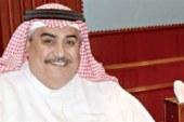 سفير البحرين بموسكو يطالب قطر بالتوقف عن دعم الإرهاب