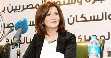 """نبيلة مكرم عن حملة مكافحة الهجرة غير الشرعية: """"قبل ما تهاجر فكر وشاور"""""""