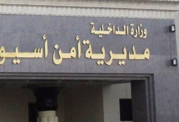 عاجل مقتل 6 أفراد أرهابيين بصحراء ديروط في أسيوط