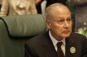 الجامعة العربية ترحب بتحرير بنغازي من الجماعات الإرهابية