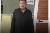 القبض علي هارب من حكم بالاعدام