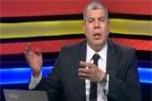 شوبير ينتقد الشوباشي بعد مطالبة محمد صلاح بالرحيل من مصر