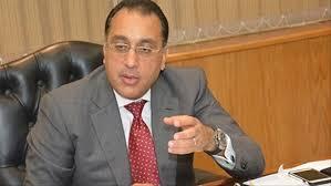 رئيس الوزراء يلتقى الفريق مهاب مميش رئيس هيئة قناة السويس