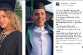 """تعرف على رسالة زينة عاشور زوجة عمرو دياب لأبنائها عبر حسابها على """"انستجرام"""""""