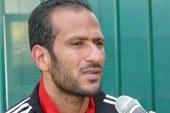 عماد السيد: حازم إمام كابتن الزمالك الموسم المقبل وأدعم جميع زملائى