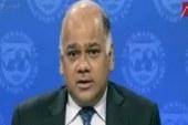 صندوق النقد: مصر لديها فرصة لتصبح من أكثر الاقتصاديات الناشئة نموا بالعالم