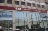 بروتوكول تعاون بين بنك ناصر والغرفة التجارية فى القاهرة.