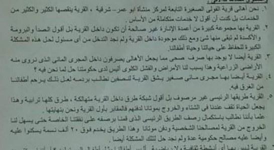 الحسينية وضواحيها … بلا مياه شرب وبلا صرف صحي