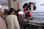 إجراء 349 عملية والكشف على 673 مريض خلال قافلة طبية مجانية للعيون بالمنطقة الجنوبية العسكرية بالتعاون مع مصر الخير