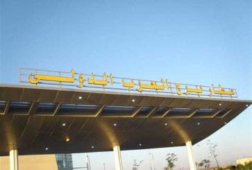 ضبط راكب حاول تهريب حشيش وأقراص مخدرة بمطار برج العرب