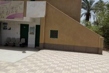 صحة عرب العطيات البحريه بابنوب .. خارج نطاق الخدمة