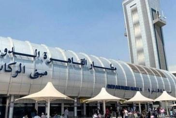 تعليق مصر علي القرار السعودي المصيري