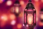 دار الإفتاء : بعد غد الجمعة أول أيام شهر رمضان