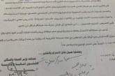 محسن بدر يكتب عن القرارات الغير مدروسة من وزارة الصحة للمد للاطباء والتمريض بعد المعاش