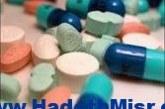دراسة تكشف وجود علاقة بين نقص فيتامين ك ومضاعفات كورونا