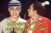 الفيس بوك لحمدين صباحى : اصحى بدرى وروح القصر الجمهورى اول واحد